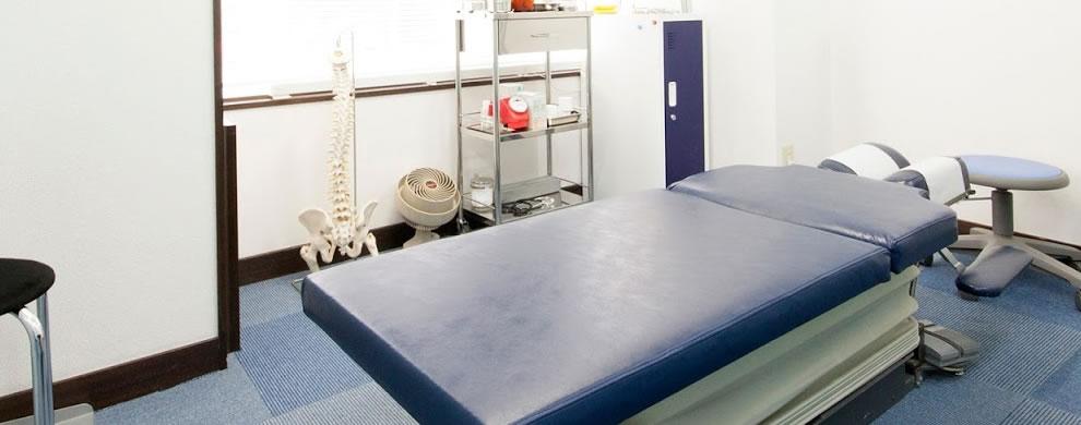 千駄木鍼灸整骨院診療室