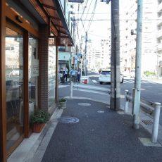 1番 団子坂出口から地上に出ると、すぐ左手に脇坂不動産屋さんです。